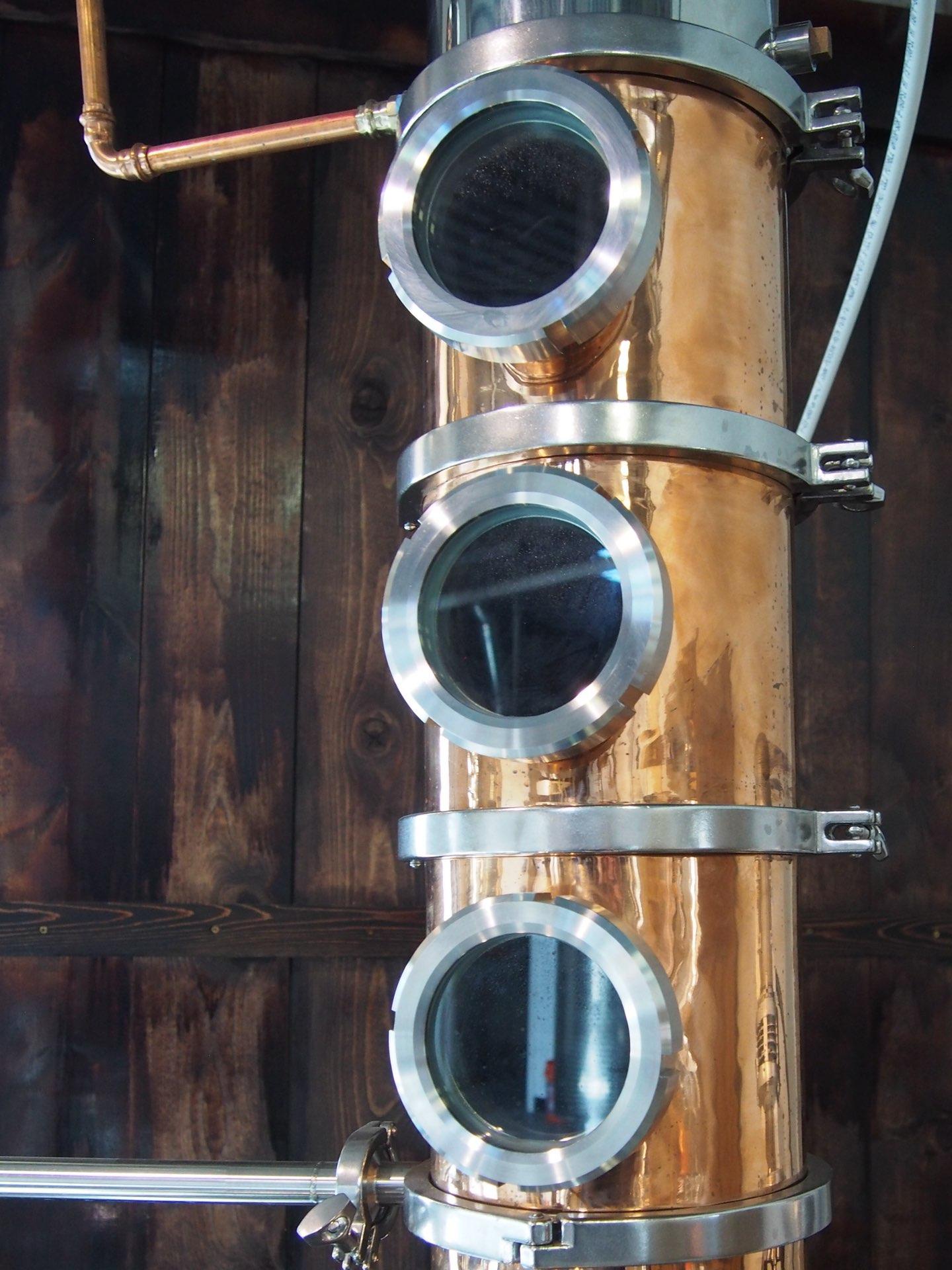 Still, Alpine Distilling, architectural design by Elliott Workgroup